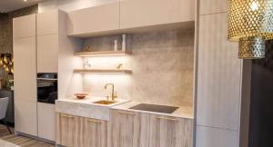 Lee más sobre el artículo Texturas y sabor en esta Cocina Whirlpool de exposición